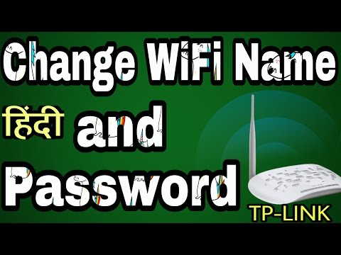 How to Change WiFi Name and  Password (TP-Link)