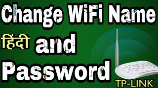 How To Change Wifi Name And Password Tp Link