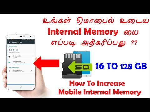 How to INCREASE Internal Memory{Storage} Of Android Smartphone !!