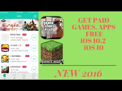[NEW] GET App store Paid Apps , Games FREE iOS 10 - 10.2 Without Computer/Jailbreak iPhone iPad 2016