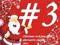 Christmas Rockpop Punkalternative Playlist Part 3