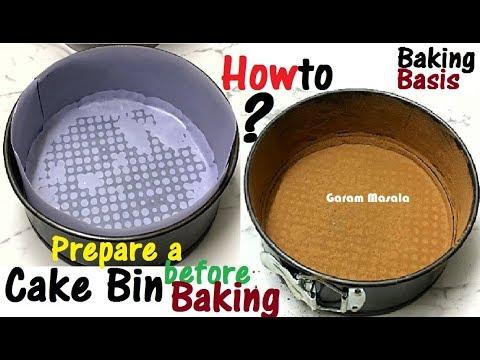 കേക്ക് ഉണ്ടാക്കുന്നതിന് വേണ്ടി എങ്ങനെ കേക്ക് ബിൻ തയ്യാറാക്കിയെടുക്കാം How to prepare a cake bin