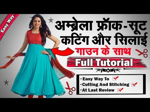 Umbrella Frock Suit-Gown Cutting And Stitching In Easy Way