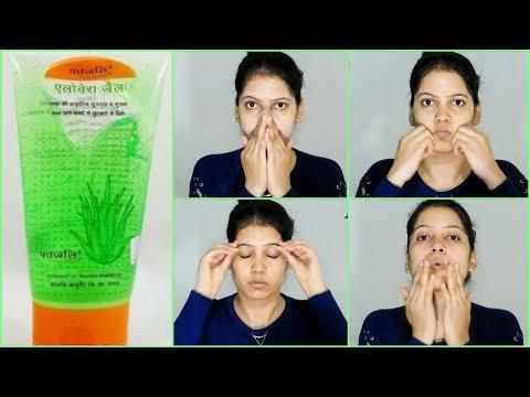Summer special Patanjali Aloe Vera Facial At Home/Aloe vera facial at home|| TipsToTop By Shalini