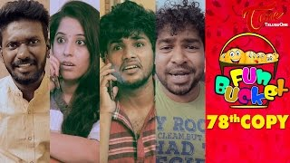 Fun Bucket | 78th Copy | Funny Videos | by Harsha Annavarapu | #TeluguComedyWebSeries