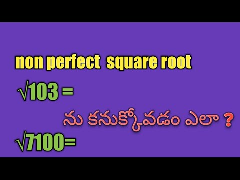How to find Non  perfect square root in Telugu
