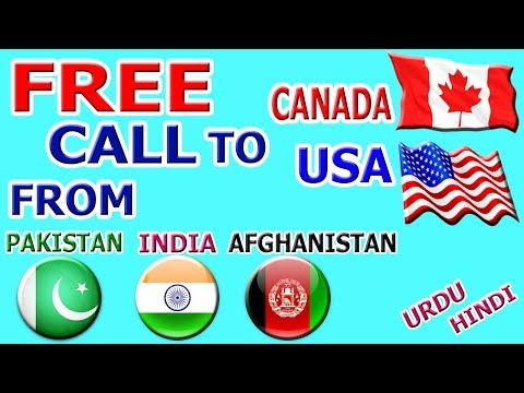How To Make Free Unlimited Calls To USA and CANADA Urdu/Hindi