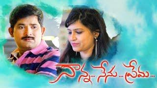Nanna Nenu Prema    Telugu Short Film 2017    Short Film Talkies