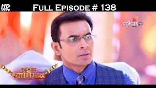 Ek Shringaar Swabhimaan - 28th June 2017 - एक श्रृंगार स्वाभिमान - Full Episode (HD)
