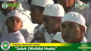 Ajiib! Suara Mas Bayu Mirip Gus Wahid | AM Jember - Wulidal Huda, Muhammadun, Habibi Ya Rosulallah