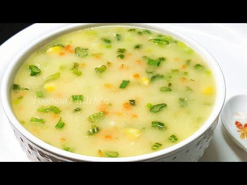 Veg Sweet Corn Soup Recipe - Tasty Chinese Sweet Corn Soup - How to make Sweet Corn Soup in Hindi
