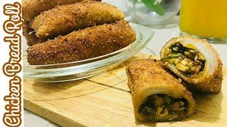 ബ്രെഡ്  കൊണ്ടൊരു  ഈസി  സ്നാക്ക് /Chicken bread roll -Malabar Iftar special