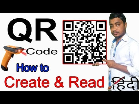 How do you create a QR code?