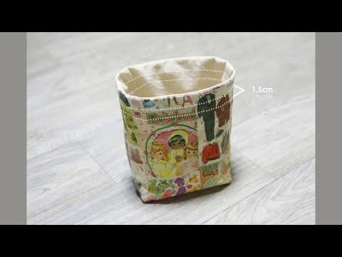 Shine Sewing Tutorial Drawstring Fabric Gift Bag