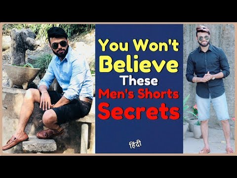 Instantly Look Stylish in Shorts | Perfect Guide for Men's Shorts | Be Ghent | Rishi Arora
