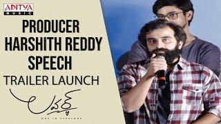 Producer Harshith Reddy Speech @ Lover Trailer Launch || Raj Tarun, Riddhi Kumar