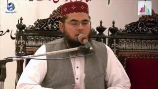 Tilawat Qari Anwar ul hassan Seerat Conference  Multan