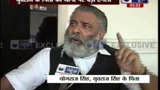 Yuvraj Singh's father Yograaj Singh slam Indian Captain M.S.Dhoni