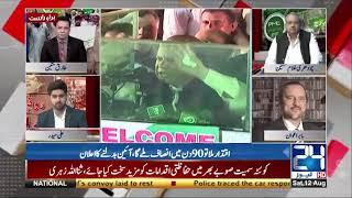 Nawaz Sharif per Toheen Adalat Ka Case Banta hai??