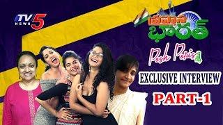 Posh Poris Team Exclusive Interview | Pravasa Bharat #1 | Telugu News | TV5 News