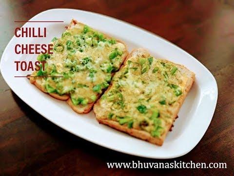 Chilli cheese toast recipe | 5 minute snack recipe | Recipe under 15 minutes | Bread recipes
