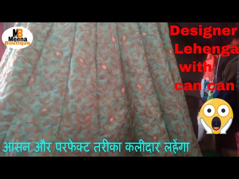 DESIGNER LEHENGA CUTTING AND STITCHING IN HINDI / GHAGRA MAKING /HOW TO ATTACH CAN CAN IN LEHENGA