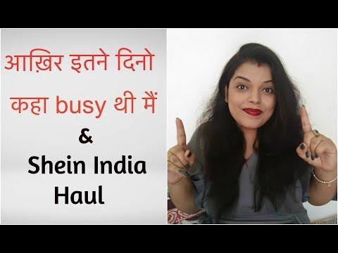 मेरे पास है एक GOOD NEWS ! SHEIN PLUS SIZE HAUL INDIA IN HINDI_ GOING JABALPUR - MY MUM'S PLACE