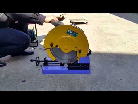Easy Cutting Of Mild Steel Bars With ES Dry Cutter CD714