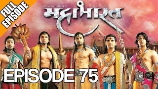 Kahaani Hamaaray Mahaabhaarat Ki - Episode 75