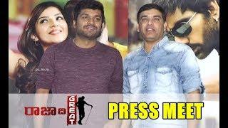 Raja The Great Press Meet - Dil Raju & Anil Ravipudi