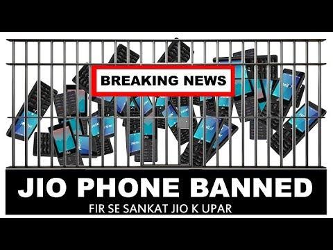 JIO PHONE BANNED ho sakta hai!!! Violate Net Neutrality principle!!