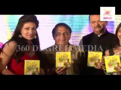 Sunil Gavaskar, Mouli, Paoli and Rituparna Launch a Together