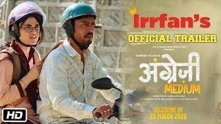 Angrezi Medium Official Trailer   Irfan Khan, Kareena Kapoor, Radhika Madan   Homi Adajania