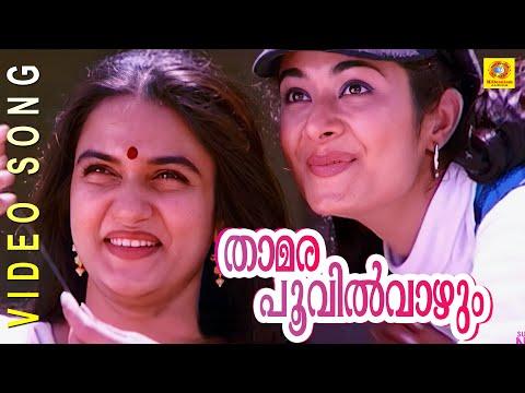 Kannada film chandralekha mp3 free download true blood season 2 order free download chandralekha kannada mp3 song songspk altavistaventures Gallery