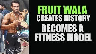 Fruitwala becomes a fitness model-Inspiring