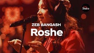 Coke Studio Season 12   Roshe   Zeb Bangash