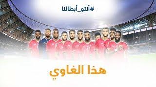 #x202b;الأحمر العماني - كأس الخليج العربي 23#x202c;lrm;