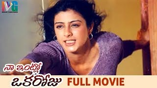Naa Intlo Oka Roju Telugu Full Movie | Tabu | Shahbaaz Khan | Hansika Motwani | Hawa Hindi Movie