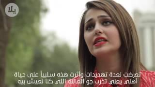 #x202b;شيماء قاسم، ملكة جمال العراق#x202c;lrm;
