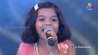 Enno Njanente Muttathu - Sreya singing | Flowers TV Awards