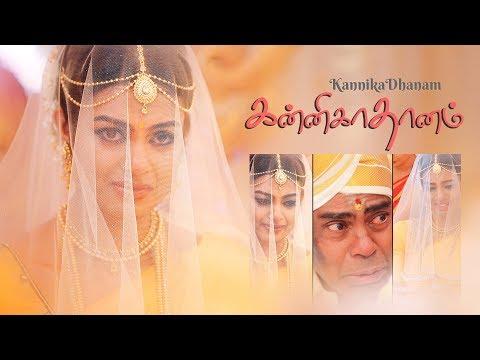 Emotional Heart Melting Father's Day Special | Hindu Wedding | Showbitha + Theebak | BMC 2018