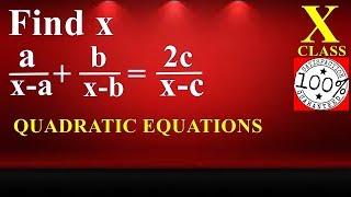 Solve for x :: 1/(2a + b + 2x) = 1/2a + 1/b + 1/2x || Quadratic