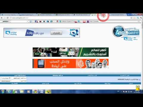 how to change your IP address easly.wmv