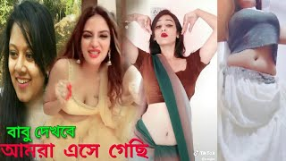 Nusrat Jahan/Dighi Hot Sexy Video Musiclly/Dhallywood & Tollywood Actress