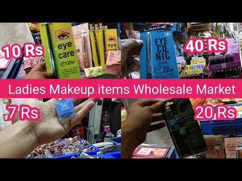 Ladies Cosmetic items wholesale market I  सबसे बड़ी कॉस्मेटिक आइटम्स की होलसेल मार्केट I सदर  बाजार