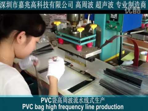 PVC Packing bag plastic welding machine