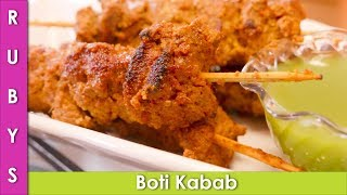 Boti Kabab No Oven Keto Friendly Recipe in Urdu Hindi  - RKK