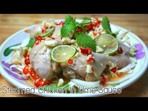Thai Foods |Steamed Chicken in Lime Sauce