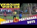 UMAR ZOYA 11 VS PANTNAGAR BOYS MEGA FINAL RUBBER BALL CRICKET TOURNAMENT VIKROLI