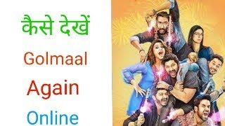 Golmaal Again Full Movie Online |Ajay Devgan Golmaal Again hindi Movie